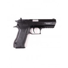 Replica Baby Desert Eagle CO2 NBB